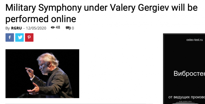 Military Symphony under Valery Gergiev will be performed online