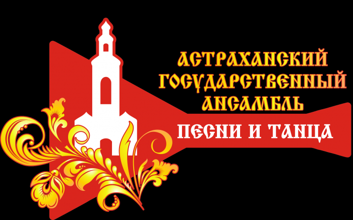 """Astrakhan State Song and Dance Ensemble"""