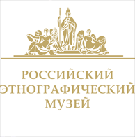 Russian Museum of Ethnography