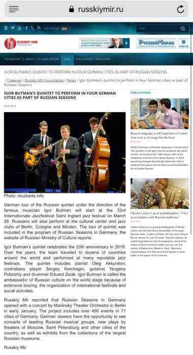 Igor Butman's quintet to perform in four German cities as part of Russian Seasons